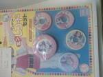 リカちゃんレコード.JPG